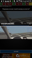 Screenshot of Экзамен ПДД Казахстан 2015