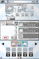 Screenshot of えともん