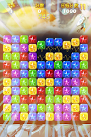Screenshot of Pop Star Free Game