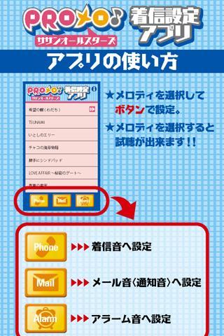 搜尋emoji app 使用 - 阿達玩APP - 電腦王阿達的3C胡言亂語