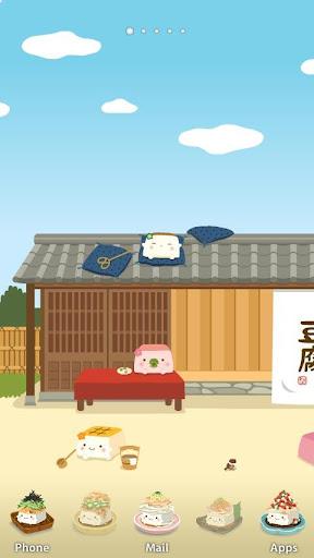 [AL] Hannari Tofu Theme
