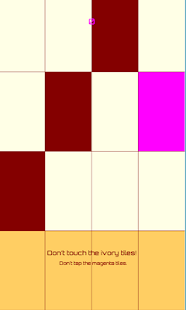 Maroon Ivory Rectangle Bout - screenshot