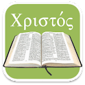Biblical Greek Flashcard icon