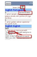 Screenshot of English Portuguese Dictionary