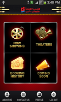 Screenshot of City Cinema Oman