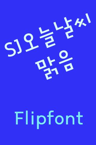 SJSunshine™ Korean Flipfont