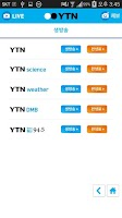 Screenshot of YTN for Phone
