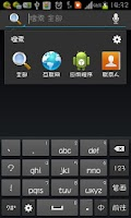 Screenshot of CC 3D Launcher for ICS