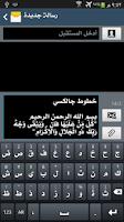 Screenshot of خطوط جالكسي