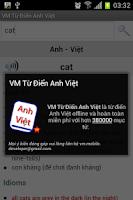Screenshot of Tu Dien Anh Viet (từ điển)