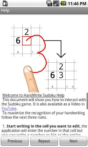 玩解謎App Handwriting Number Place Pro免費 APP試玩