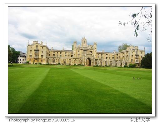 剑桥-绿草地