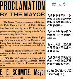 美国1906年4月18日旧金山大地震发生的当天,旧金山市市长发布的市长令