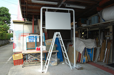 駅ホーム看板標識製作