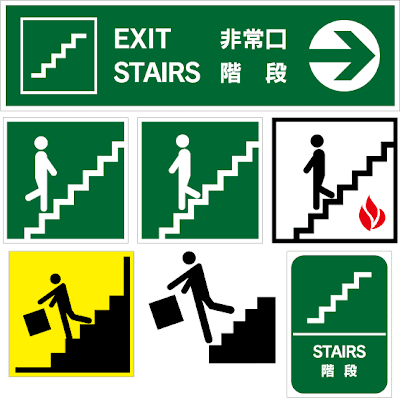 exitstairs