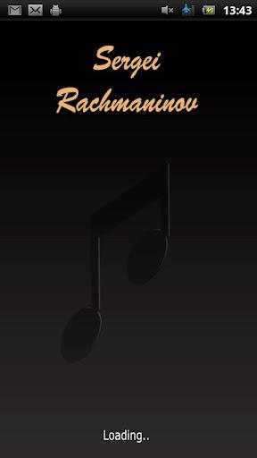 古典音樂拉赫曼尼諾夫