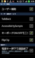 Screenshot of FlipClip Free