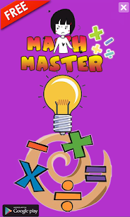 Math Master - screenshot