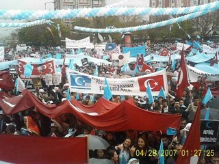 TURK FASIZMI