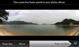 Screenshot of Pano