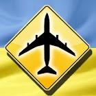 Kiev Travel Guide icon