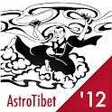 AstroTibet '12 icon