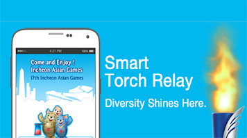 Screenshot of Smart Torch Relay