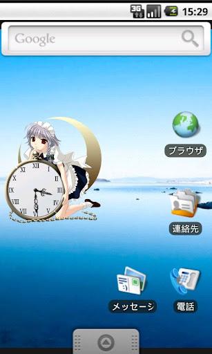 咲夜さん時計