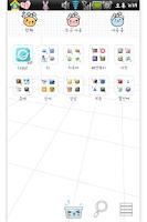 Screenshot of 폰꾸미기 고런처 토씨네 테마 1탄 [폰테마는 코글]