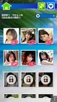 Screenshot of Sunshine Girls Puzzle