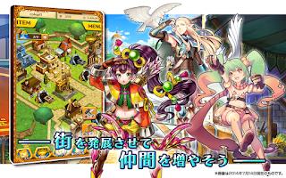 Screenshot of 白猫プロジェクト