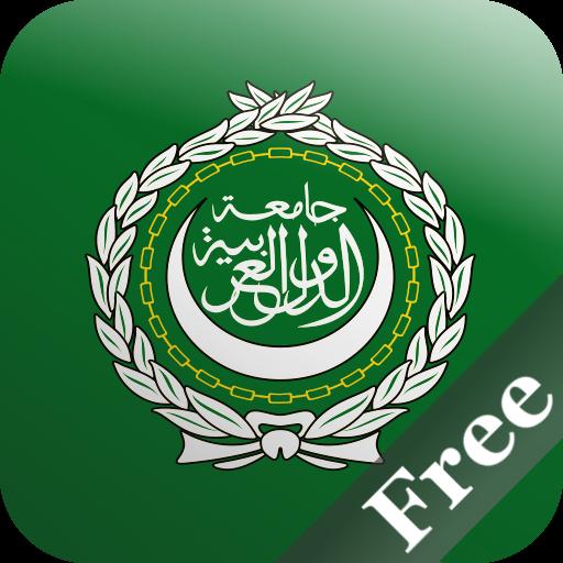 Arabic+ Free LOGO-APP點子