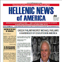Hellenic News of America icon