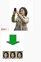 Screenshot of 証明写真ツール【2分でできる!】