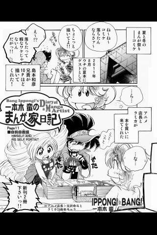 月刊コミックラウド Vol.2, No.9|玩漫畫App免費|玩APPs