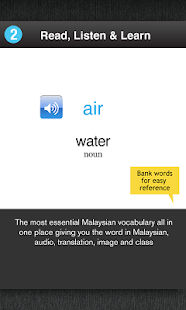 Learn Malay WordPower - screenshot