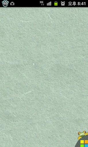 [TOSS] Korean Paper Multi LWP