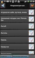 Screenshot of Мифология Ацтеков и Майя