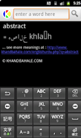 Screenshot of English to Urdu Dictionary