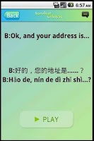 Screenshot of Travel Chinese of Order food