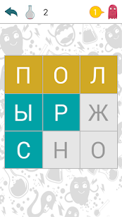 Game Филворды: поиск слов apk for kindle fire