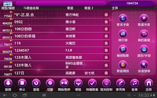 Screenshot of UBest KTV