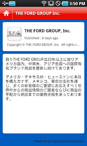 THE FORD GROUP INC.