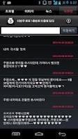 Screenshot of Full HD 남자연예인 무료배경( 퍼즐/움짤/이상형)