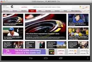 Screenshot of وكالة عمون   Ammon News