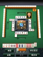 Screenshot of JanNavi-Mahjong-Online HD