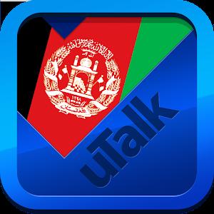 uTalk Dari For PC / Windows 7/8/10 / Mac – Free Download
