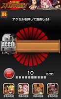 Screenshot of 大激奏!不良の花道