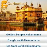 Screenshot of Gurbani