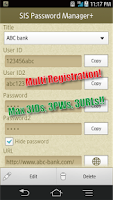 Screenshot of SIS Password Manager Plus